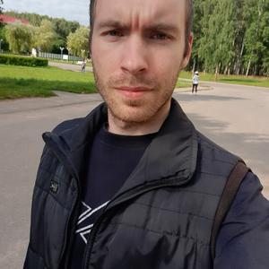 Виталий, 30 лет, Смоленск