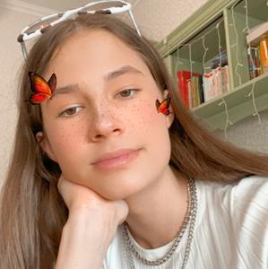 Дарья, 21 год, Иваново