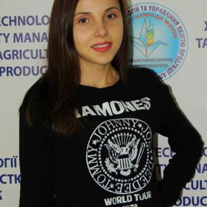 Анна, 23 года, Новоуральск
