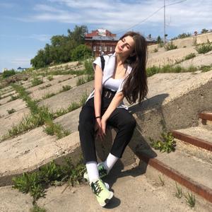 Эвелина, 19 лет, Петрозаводск
