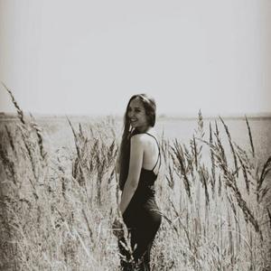 Вероника, 27 лет, Калуга
