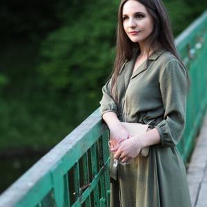 Екатерина, 30 лет, Екатеринбург