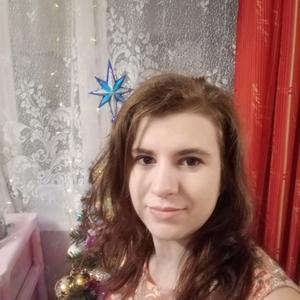 Анастасия, 22 года, Мурманск