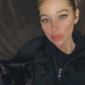 Patricia, 31 год, Москва