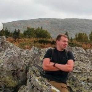Никита, 33 года, Екатеринбург