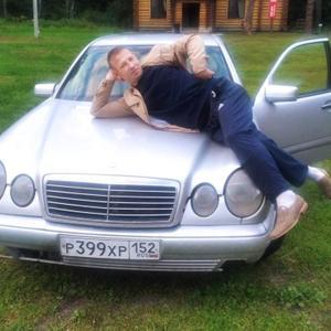 Евгений, 39 лет, Саров