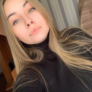 Валерия, 20 лет, Новосибирск