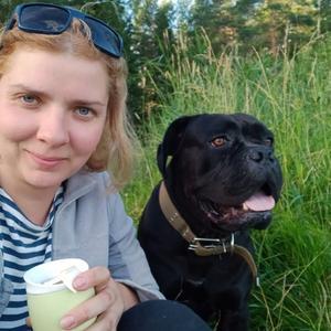 Наталия, 36 лет, Осташков