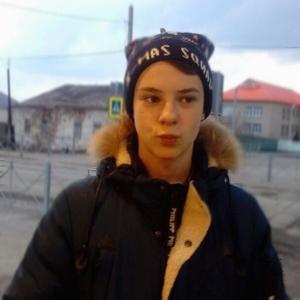 Максим Бачинин, 22 года, Долгопрудный