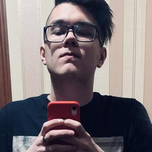 Даниил, 19 лет, Архангельск