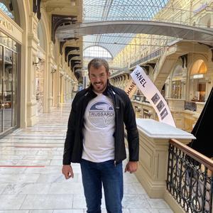 Егор, 32 года, Архангельск