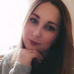 Ксения, 29 лет, Саратов
