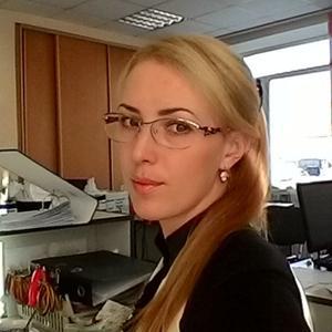 Светлана, 41 год, Магадан