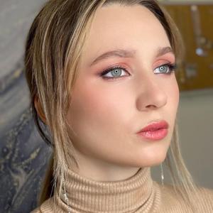 Оля, 23 года, Богородицк