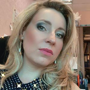 Женечка, 35 лет, Донской