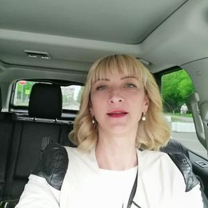 Ольга, 45 лет, Краснодар
