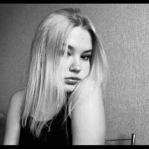 Юлия, 19 лет, Ижевск