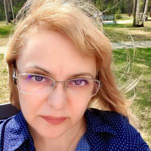 Елена, 49 лет, Сургут