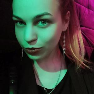 Алиса, 23 года, Тула