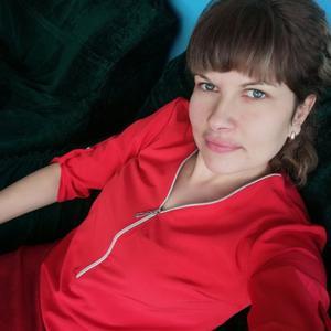 Алёна, 32 года, Чита
