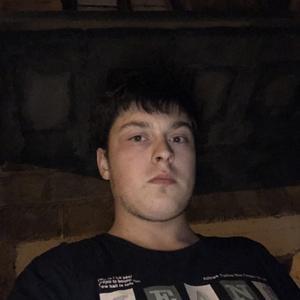 Илья, 23 года, Бежецк