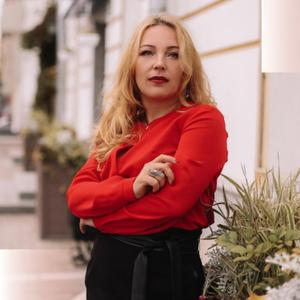 Людмила, 44 года, Тверь