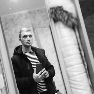 Валентин, 29 лет, Сосновый Бор