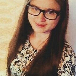 Кристина, 22 года, Майкоп