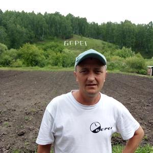 Вячеслав, 37 лет, Назарово