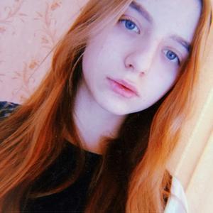 Евгения, 22 года, Астрахань
