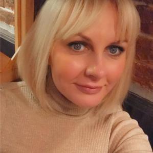 Наталья, 36 лет, Санкт-Петербург