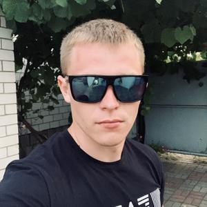 Евгений, 25 лет, Белгород