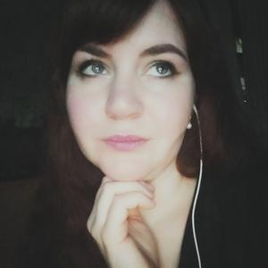 Кристина, 27 лет, Белово
