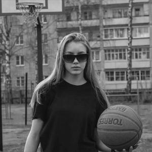 Екатерина, 18 лет, Нерехта