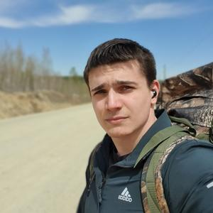 Максим, 24 года, Благовещенск