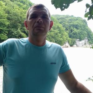 Дмитрий, 39 лет, Лабинск