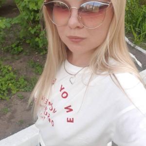Ольга, 33 года, Ижевск
