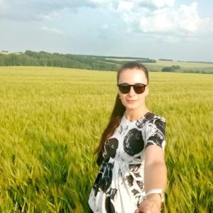 Наталья, 33 года, Нефтеюганск