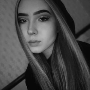 Анастасия, 19 лет, Кострома