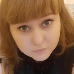Роза, 37 лет, Казань