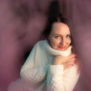 Ксения, 37 лет, Усолье