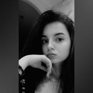 Карина, 18 лет, Новосибирск