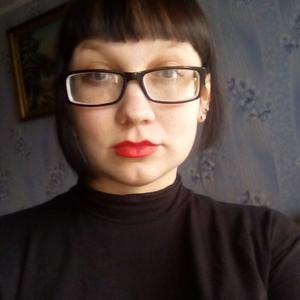 Кристина, 32 года, Зеленодольск