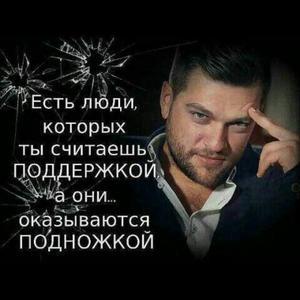 Вадим, 41 год, Дербент