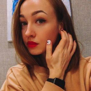 Анастасия, 28 лет, Хабаровск