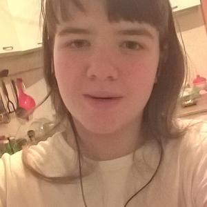 Анна, 22 года, Чебаркуль