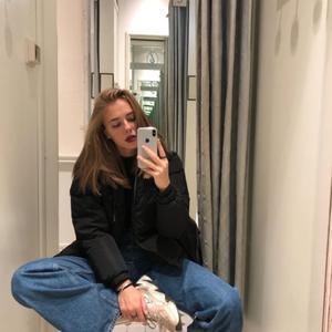 Alina, 24 года, Краснодар