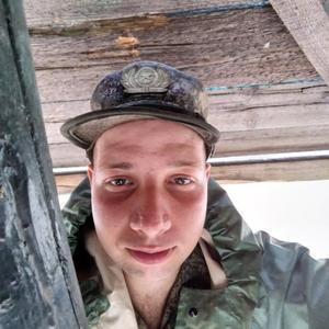 Александр, 25 лет, Новокуйбышевск