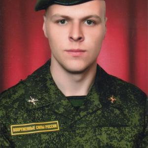 Александр, 25 лет, Рославль