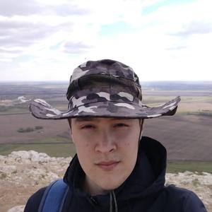 Ильяс, 22 года, Салават